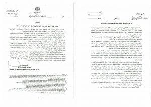 متن نهایی دستورالعمل دریافت مالیات علی الحساب از واردکنندگان کالا