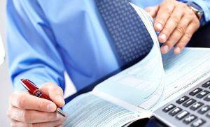 هدف حسابداری صنعتی
